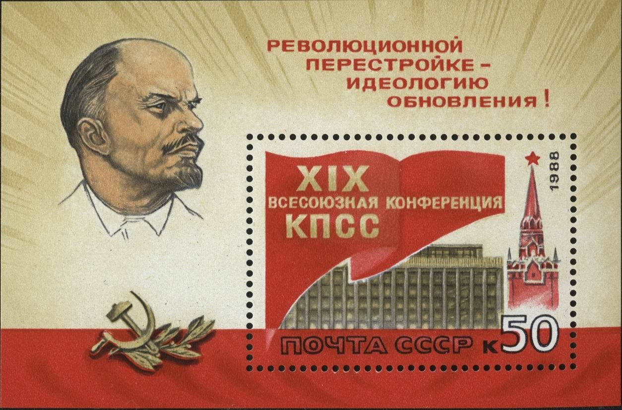 Soviet union stamp 1988 HD Wallpaper