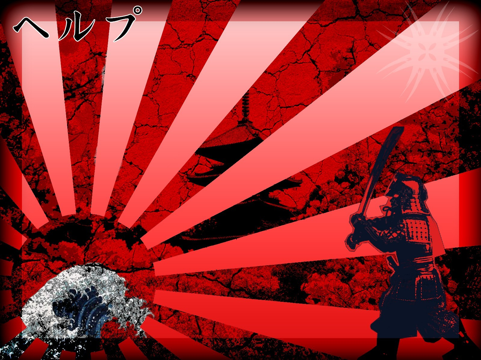sunset Japan sunrise red HD Wallpaper