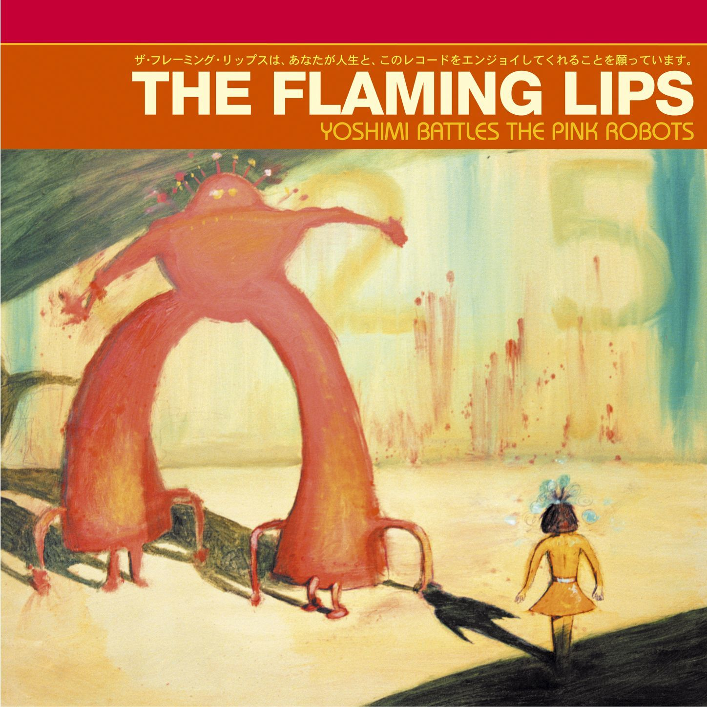 The flaming lips HD Wallpaper