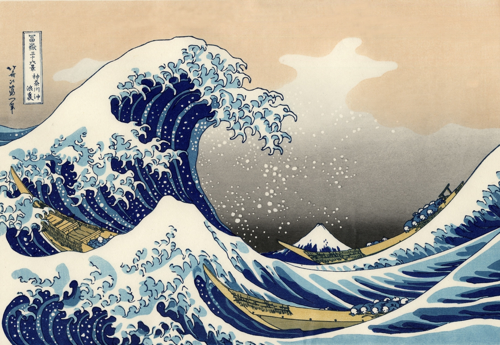 The great wave off HD Wallpaper