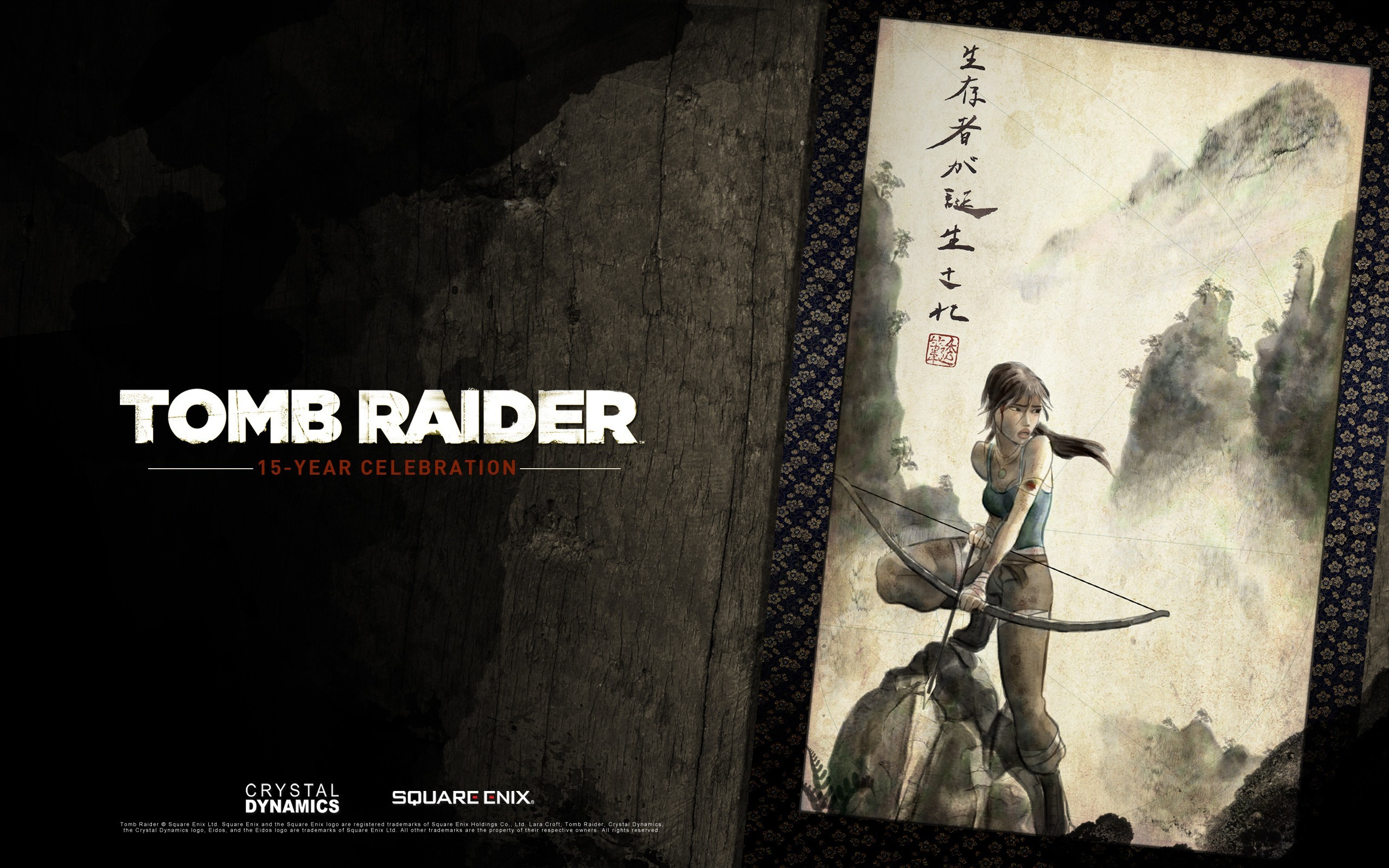 tomb raider celebration HD Wallpaper