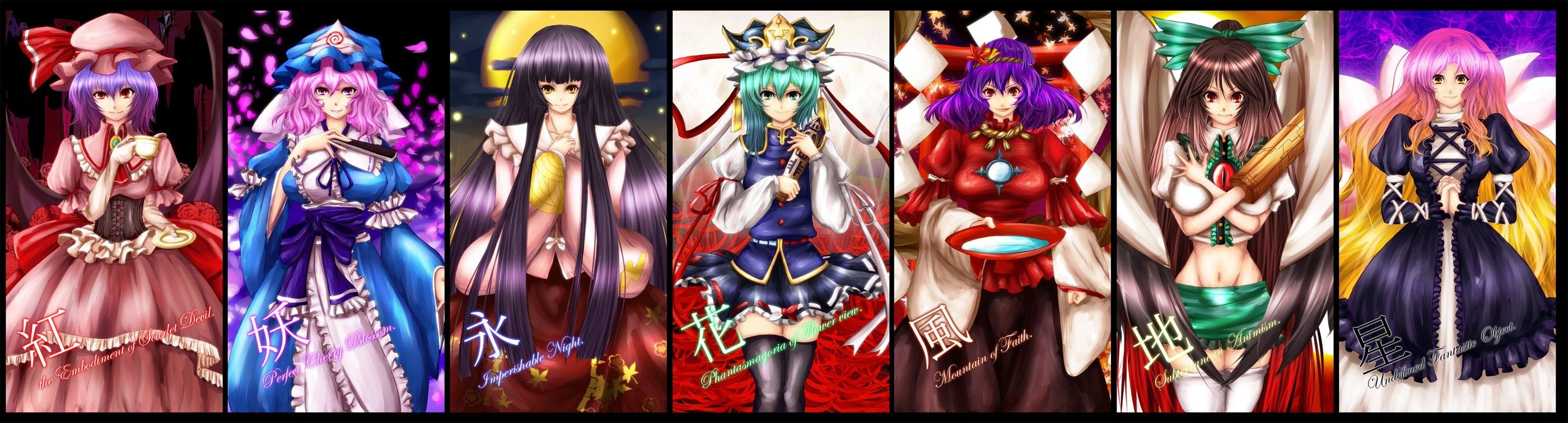touhou goddess Vampires houraisan HD Wallpaper