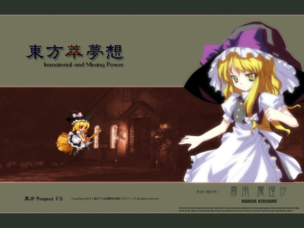 touhou kirisame marisa hats HD Wallpaper
