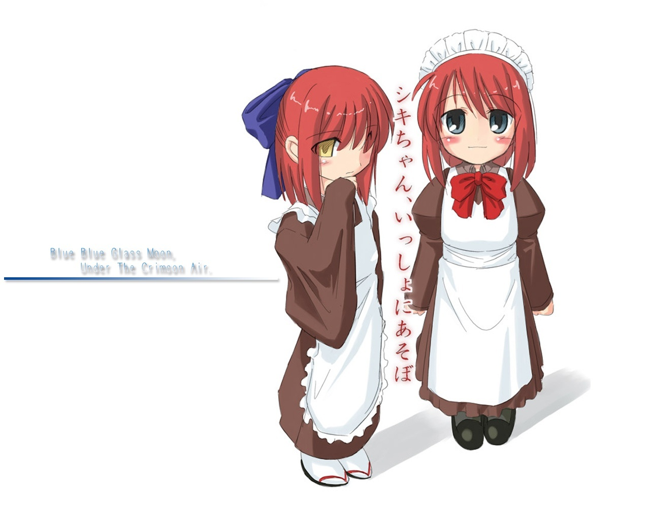 tsukihime maids kohaku type-moon HD Wallpaper