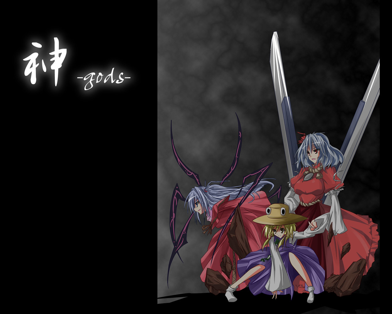 video Games touhou god HD Wallpaper