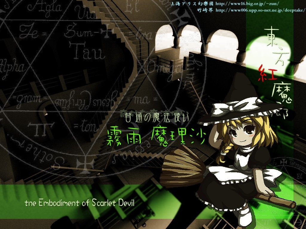 video games touhou kirisame HD Wallpaper
