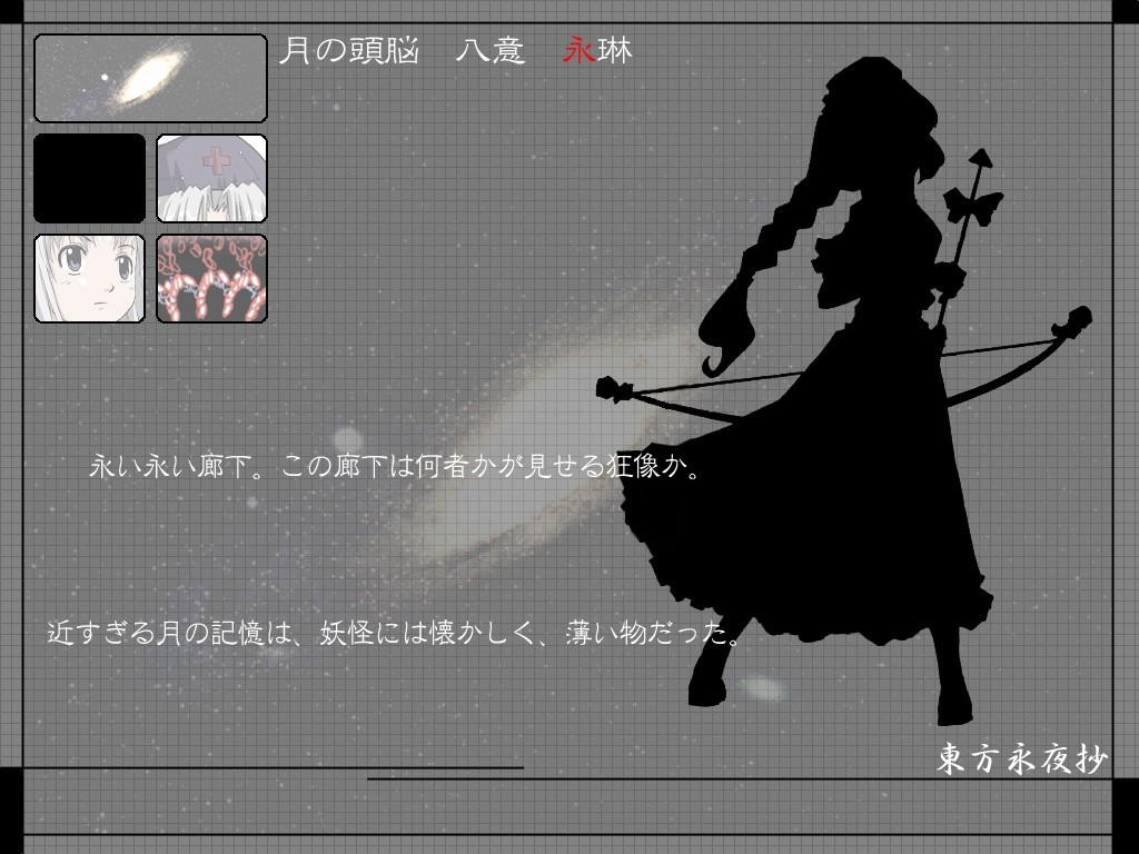 video games touhou silhouettes