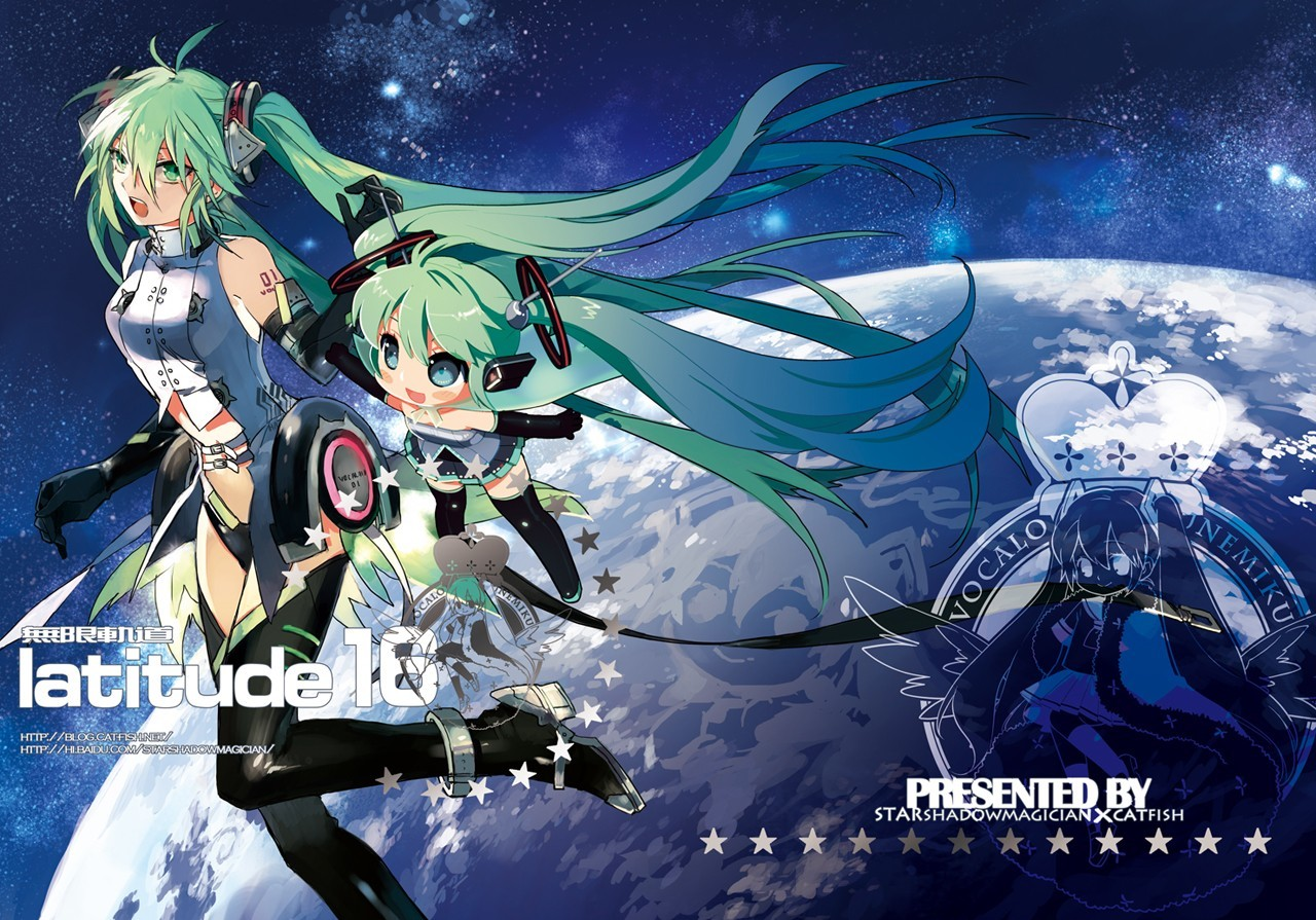 vocaloid hatsune miku long HD Wallpaper