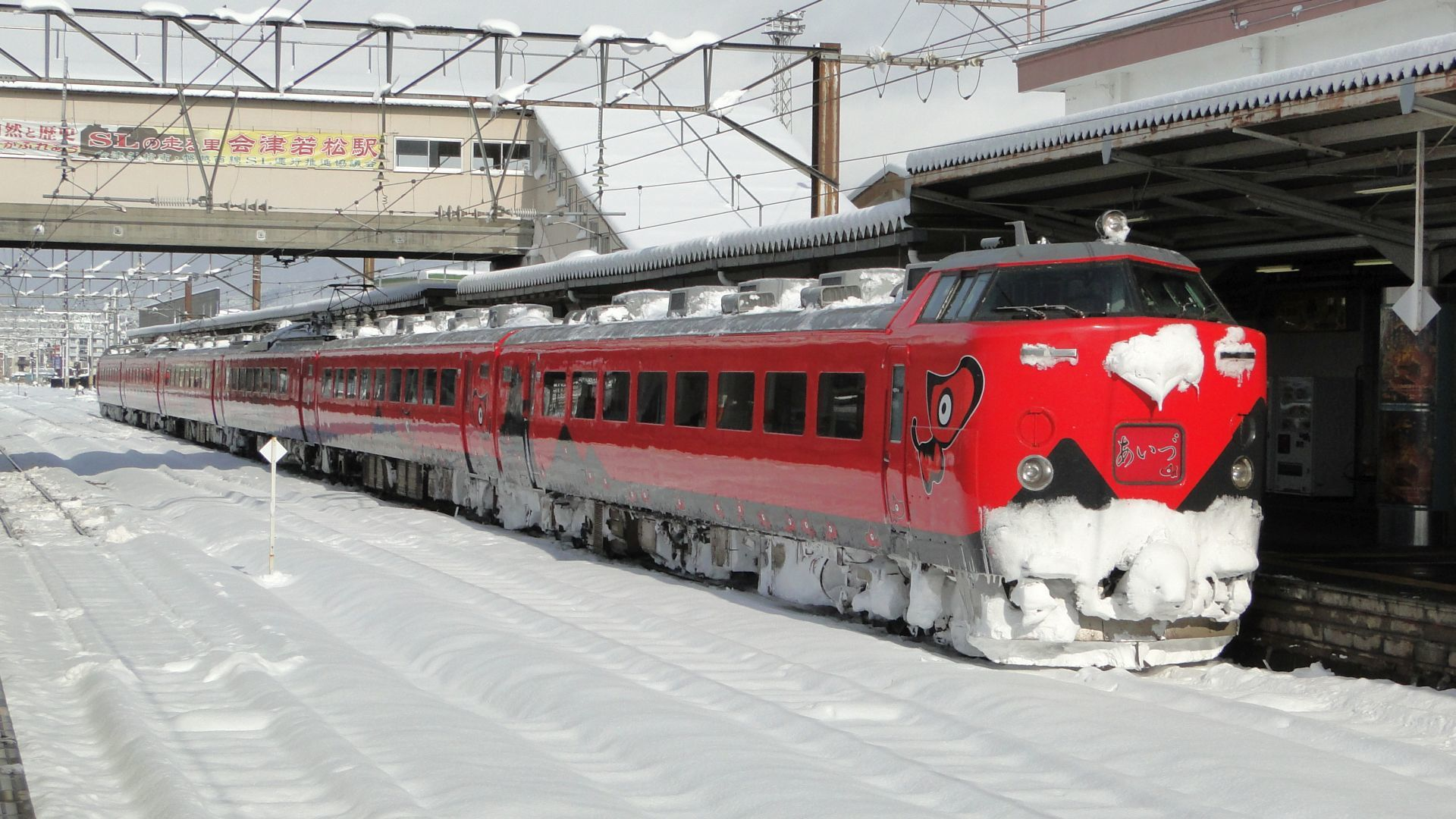 winter snow Station trains HD Wallpaper