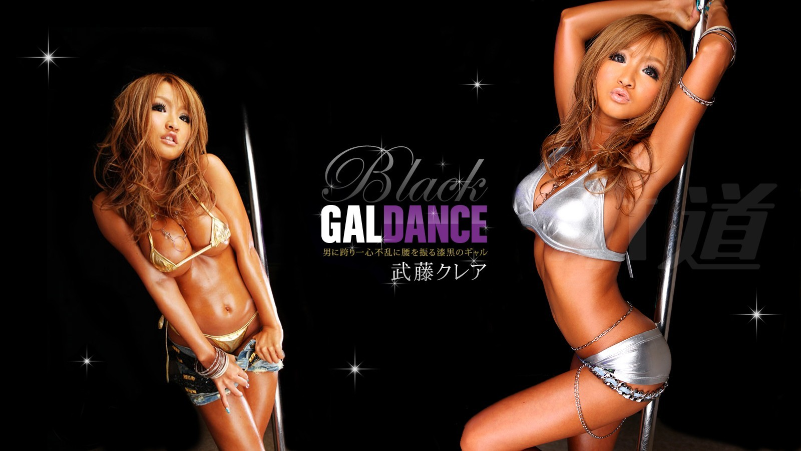 woman black models Japanese HD Wallpaper