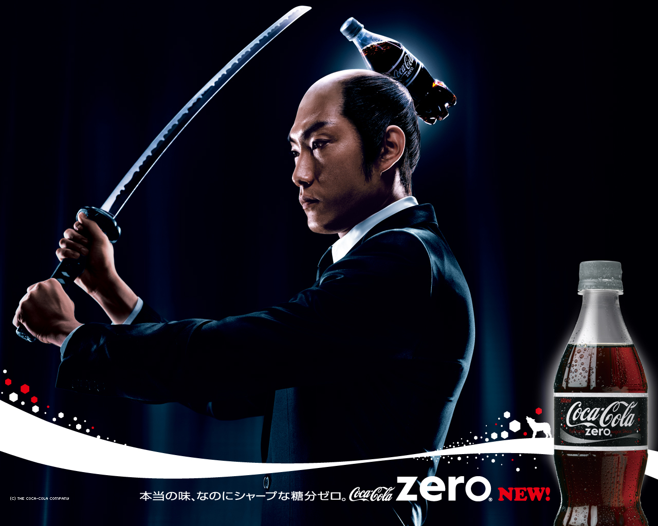 zero coca-cola coke Japanese HD Wallpaper